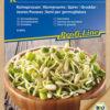 Vrtnarstvo Breskvar - Helianthus Annuus